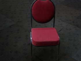 berman-conference-chair